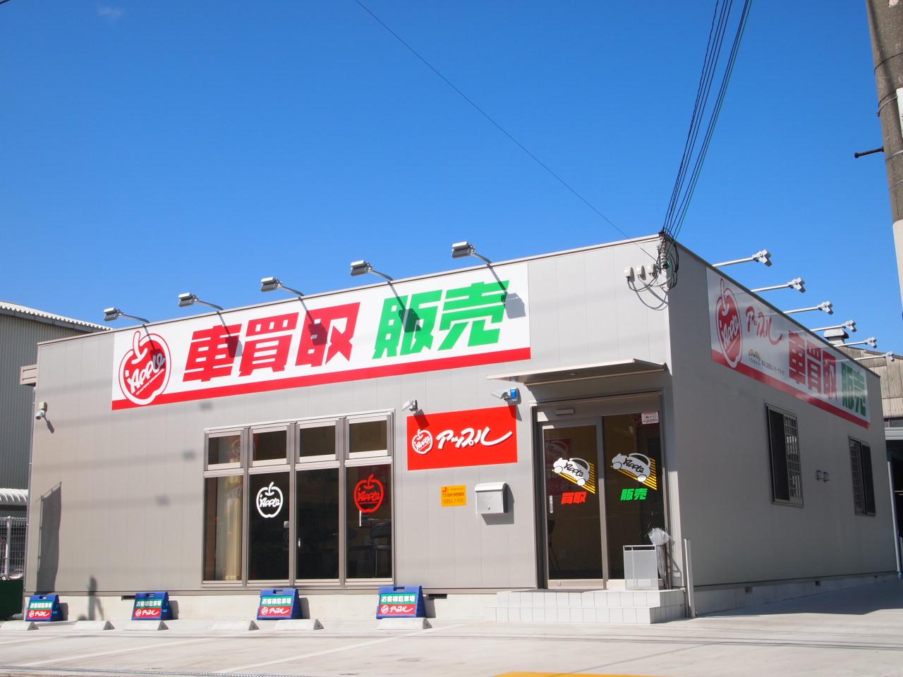 アップル 京都店