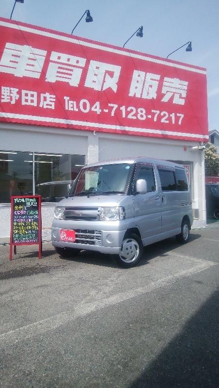 https://hcdev-shop.applenet.co.jp/image/shopinfo/0200/blog/1557215652263.jpeg